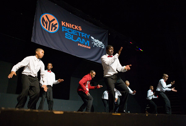 Knicks Poetry Slam