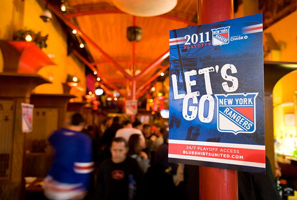 Rangers viewing party