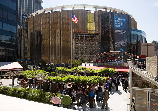 New York City's Madison Square Garden